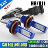 Ruiandsion 2PCS H8 H11 180Lumens Super Bright 6000K White Canbus Error Free Car Auto LED Light