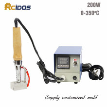S3550 electric soldering iron,RCIDOS Hot foil Stamping Machine,cake branding machine,Wood embossing machine