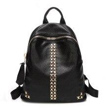 Заклепки Кожаный Рюкзак Для женщин Дорожная сумка