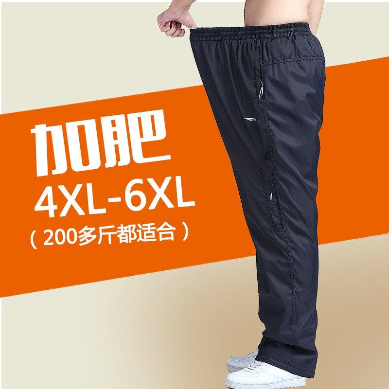 Hommes gros homme pantalons de sport grands Yards séchage rapide pantalon Plus gros lâche gros gars pantalon Sports de plein air Camping pantalon 4XL5XL6XL