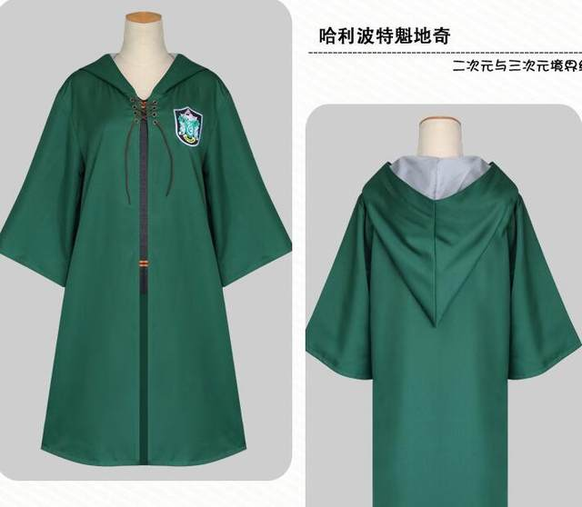 Luxury Slytherin Dressing Gown Component - Wedding Dresses From the ...