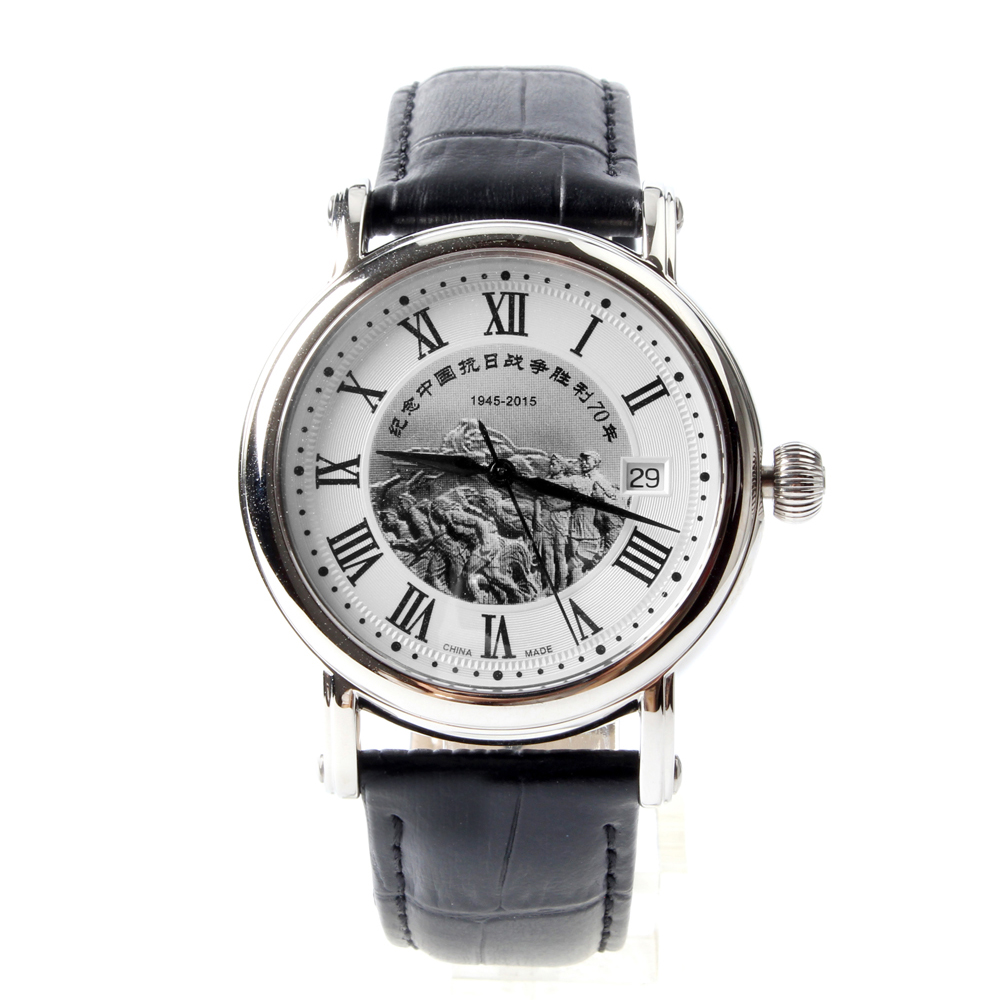 The 70th Anniversary of China's Anti - Japanese War Edition Seagull Automatic Mechanical Men's Watch 819.368KZ deep purple deep purple stormbringer 35th anniversary edition cd dvd