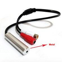 Микрофон CCTV для записи звука с портом постоянного тока и av, широкодиапазонный Высокочувствительный металлический микрофон CCTV для безопасности CCTV DVR