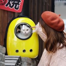 Pet собака кошки рюкзак открытый складной портативный petbox маленькие собаки кошка мешок собака кожаная сумка капсула животное доставка