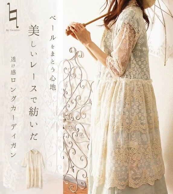 1bbc51869c Japanese Mori Girl Robe Vintage Bohemian Retro Rockabilly Floral Hippie  White Lace Cotton Linen Crochet Women Summer Beach Dress