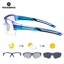 ROCKBROS Bike Photochromic Glasses Unique Gradient Frame Hiking Driving Cycling Sports