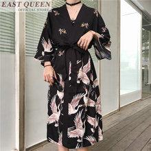 Традиционное японское кимоно для женщин длинное кимоно кардиган косплей блузка рубашка юката женское японское платье хаори Гейша KZ001