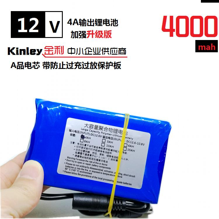 12V polymer lithium battery 4000mAh large capacity LED rechargeable lamp 12 volt battery capacity of the new GM