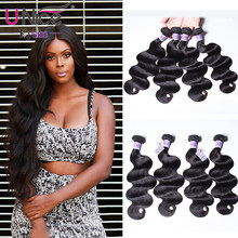 "UNice Hair Kysiss Series Brazilian Body Wave 4 Bundles 8-30"" 100% Human Hair Extension Natural Color Virgin Hair Weave(China)"