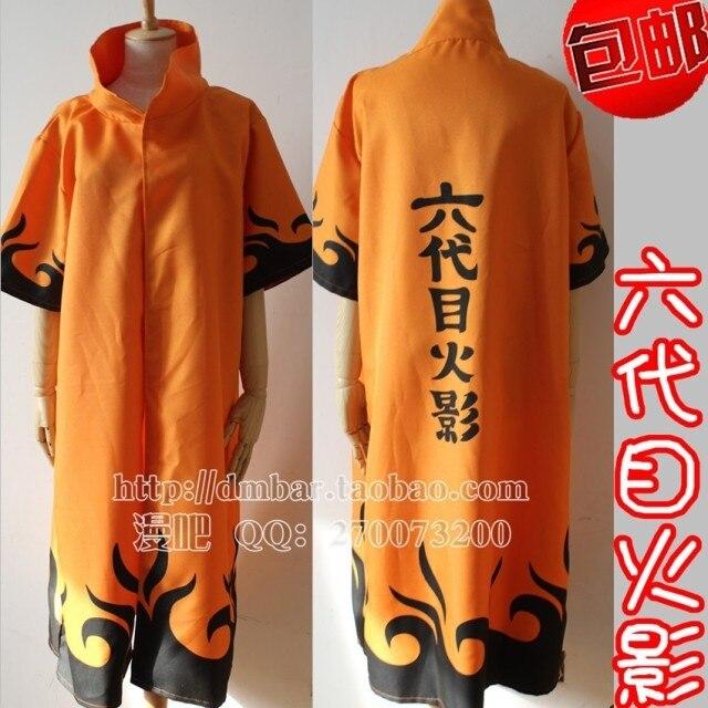 font b Naruto b font Uzumaki 6th Hokage Halloween font b Cosplay b font Costume