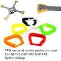 ТПУ материал защиты двигателя Протектор сиденья Крепление Для GEPRC GEP-TX5 GEP-FX5 flyFish Шимпанзе