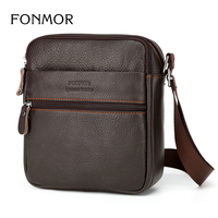 FONMOR Multi Purpose Casual Zipper New Four Seasons Universal Men S Genuine Leather Messenger Bag High