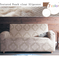 Fresh Pattern Lace Simple All Wrapped Elastic Universal Non Slip Finished Product Customizable Sofa Cover Without
