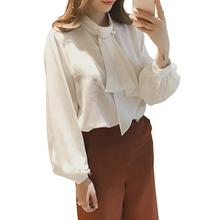 2019 New Yfashion Women Fashion Loop Collar Lantern Sleeve Chiffon Casual Shirt