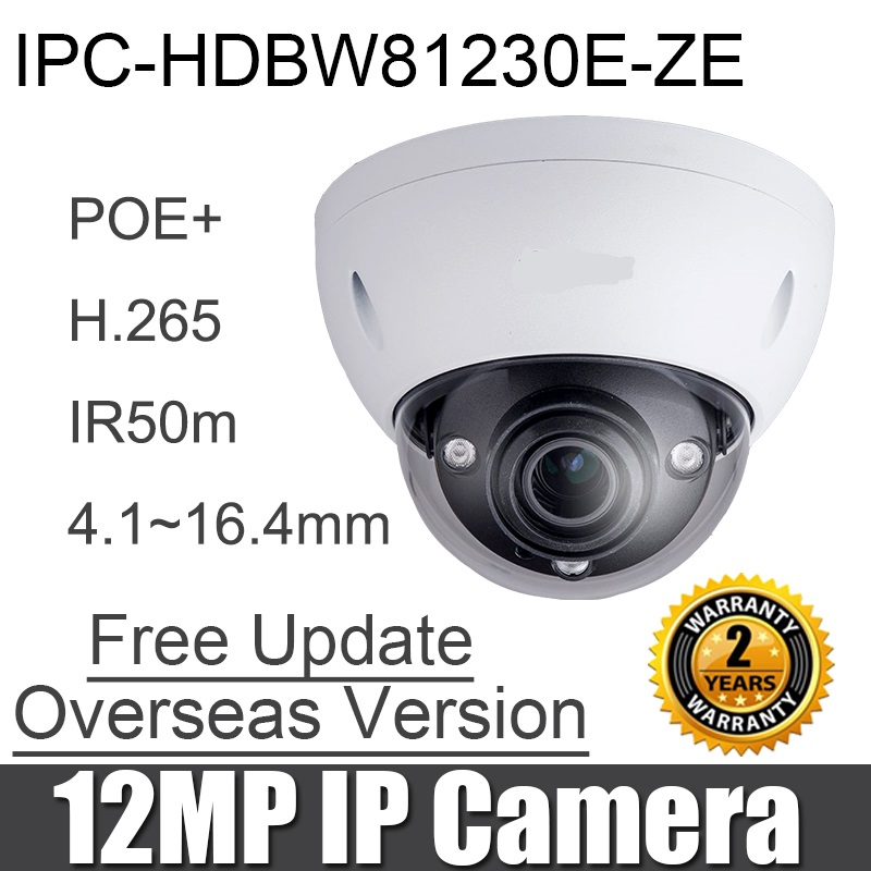 Dahua 12MP IPC HDBW81230E ZE IP Camera 4 1mm 16 4mm Motorized Lens H 265 IR