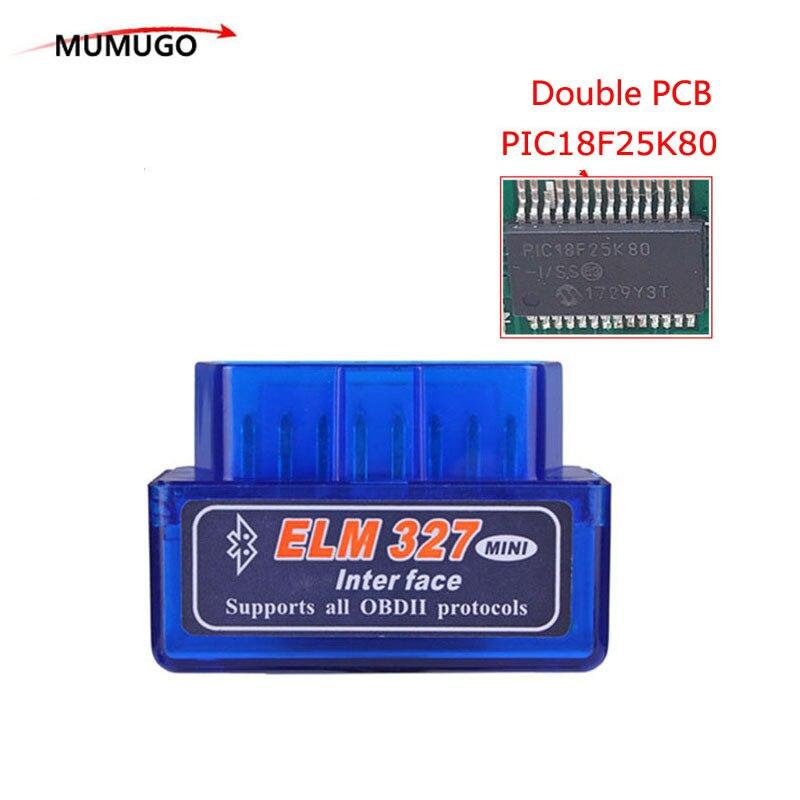 Meilleur Matériel V1.5 Puce PIC18F25K80 ELM327 Bluetooth V1.5 Lecteur de Code De Voiture Super MINI ELM 327 Travaux SUR Android Symbian FW v1.5