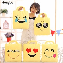 Hongbo 1 Pcs 2-in-1 Multifunction Quilt Cushion Emoji Pillows Smiley Emotion Soft Decorative Cushions Stuffed Plush Toy