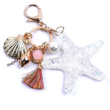 New Cartoon Sea World Starfish Pearl Shell Keychain Bag Chain KeyRing Crystal Pendant Women Bag Ornament Bag Accessories