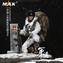 New 1/6 FLAGSET 73018 Chinese People's Liberation Army 91st Anniversary Border Guard Action Figure Collection Doll Toys Gift стоимость