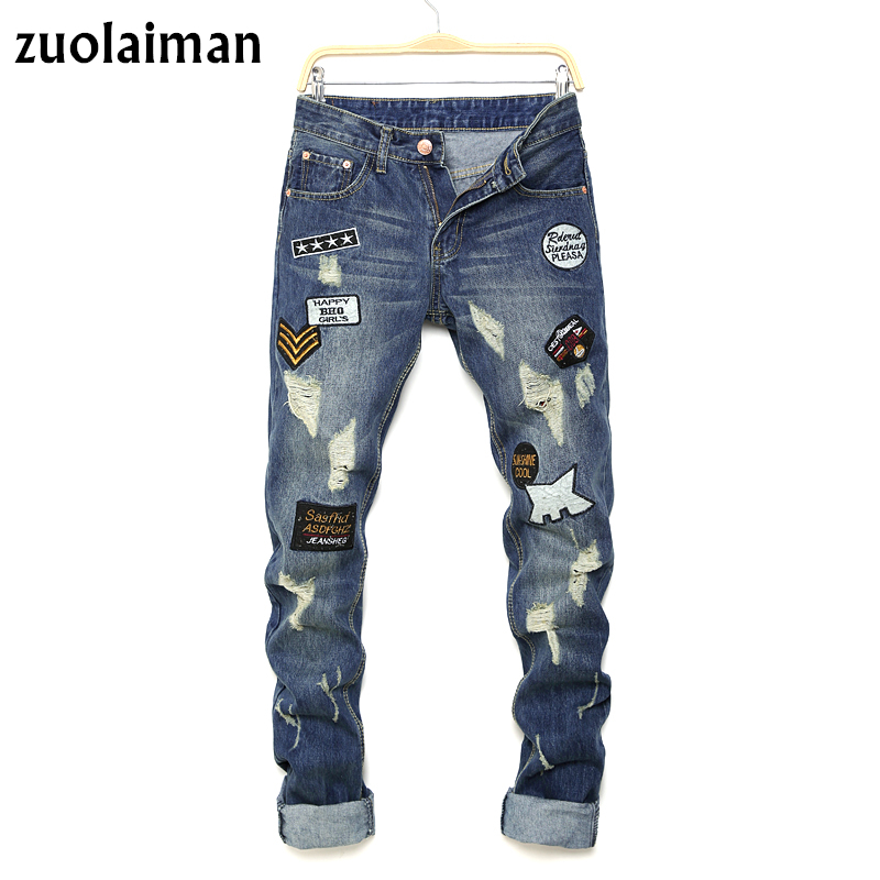 2016 Personality Fashion Men's Jeans Hole Stitching SLIM STRAIGHT Trousers Long Pants Fall Male Beggar Patch
