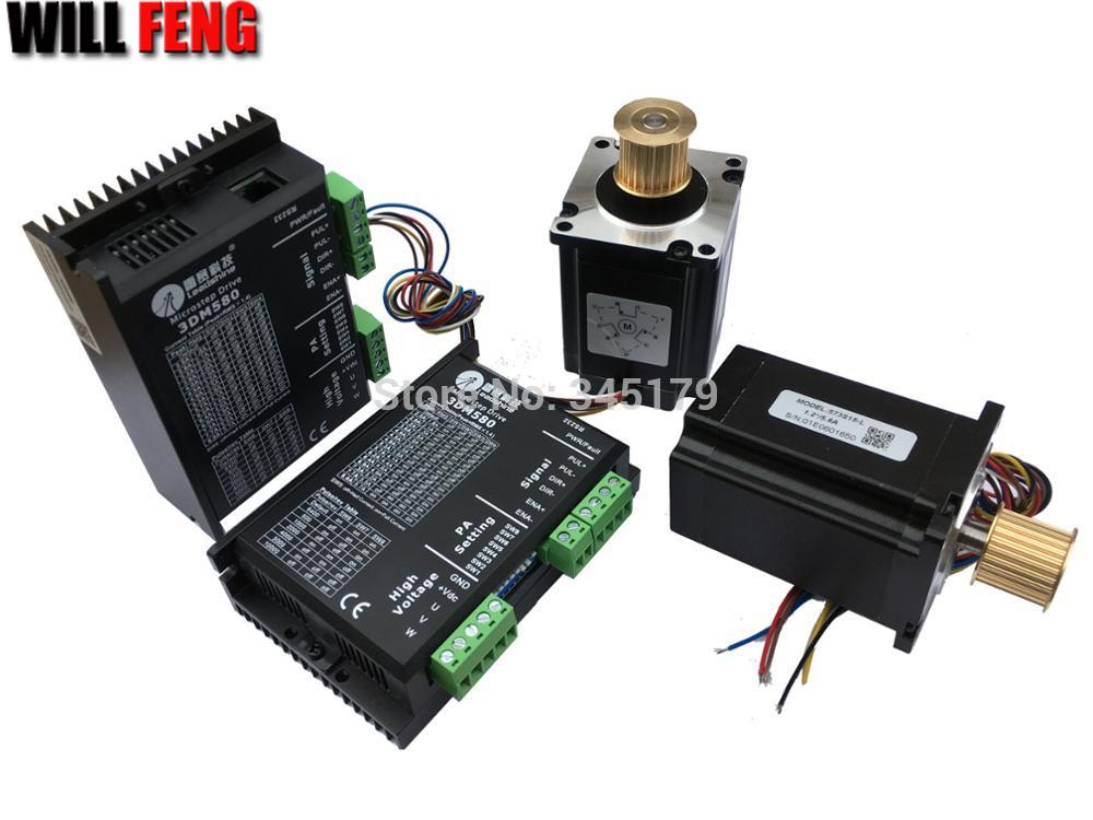 Leadshine Motor driver 3DM580 And Stepper motor 573S15 L 4 Piece lot For Co2 Laser Engrave