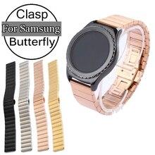 Für Samsung Getriebe S2 Klassische SmartWatch Stilvolle Handschlaufe Mit Butterflyschließe Luxus Uhr Band Edelstahl Link Armband