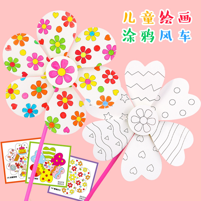 Toys For Children Crafts Kids DIY Painting Graffiti Blank Windmilln Learning Education Toys Montessori Teaching Aids Toy