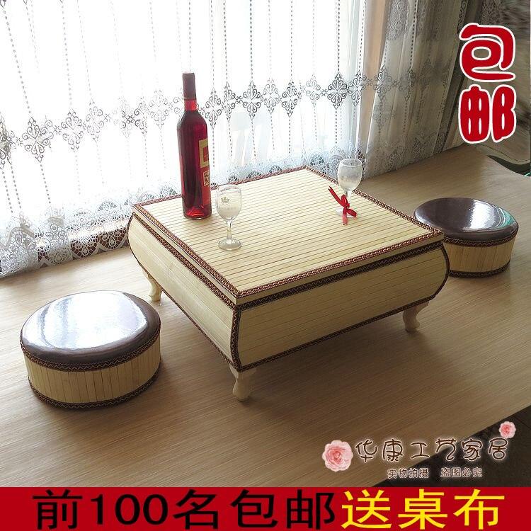 Rattan Coffee Table Tatami Windows And Tables Kang Table