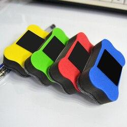 YIBAI 4 stücke Magnet Whiteboard Radiergummi, Trockenen Löschen Magnetische Radiergummi Reiniger Tafel Schule Büro Zubehör Liefert