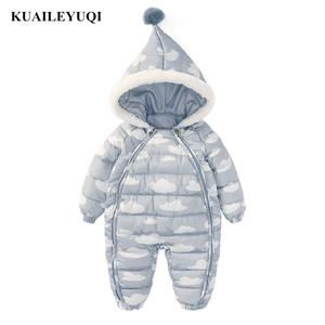 Kuaileyuqi Baby girl boy Winter jumpsuit Clothes Children d82845bb4