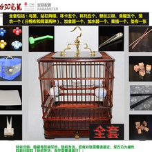 Bird-Cage Cage-Hook Bamboo Stainless-Steel Jaula with One-Sets 23cm/26cm--30cm Loro Paint