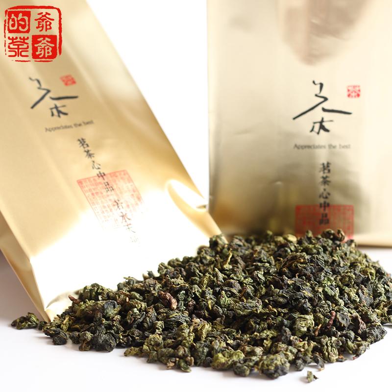 Китайский Чай Похудение. Зеленый чай: помощник в борьбе с лишними килограммами