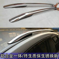 For Toyota  verso EZ Roof Rack Rails Bar Luggage Carrier Bars top Racks Rail Boxes Aluminum alloy OEM 3m paste