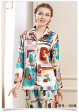 Art, 100% mulberry silk Printed silk women's small lapel pajamas long-sleeved pants suit