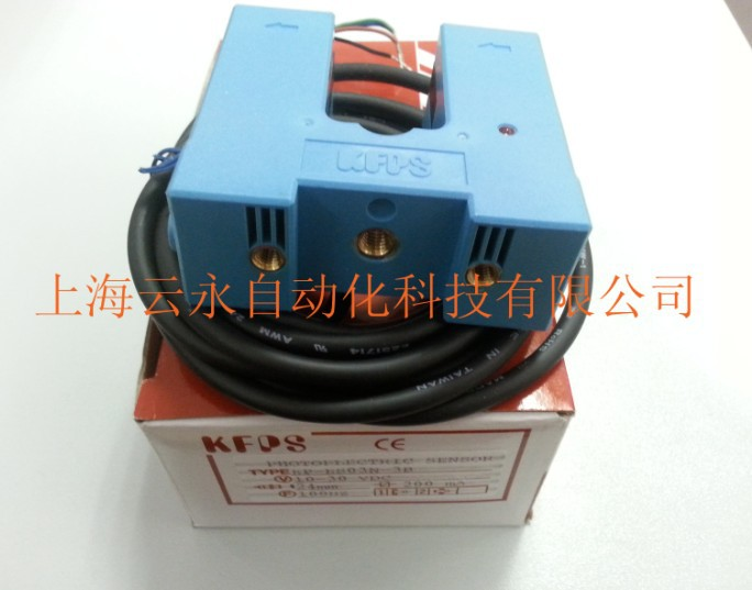 new original KP-ES03N-3B  Taiwan  kai fang KFPS photoelectric sensor new original photoelectric sensor q85vr3lp b