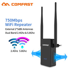 Comfast 750Mbps Wireless Wifi Extender/Repeater/Router Dual Band Wifi Range Extender Signal Amplifier 2*5dbi External Antennas totolink a1004 11ac 750mbps dual band wireless gigabit router supports vpn server repeater