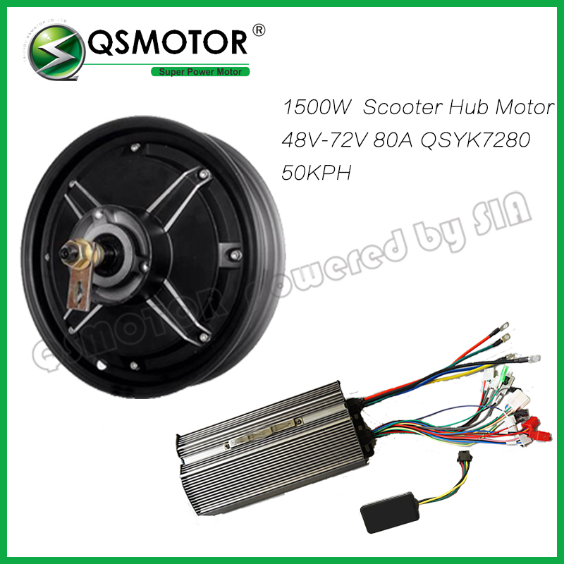 QS 10inch 1500W 205 40H V3 in wheel hub motor with QSYK7280 controller high quality cheap