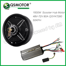 QS 10 дюймов 1500 Вт 205 40 H V3 в колеса Ступицы двигателя с qsyk7280 контроллер высокого качества дешевые