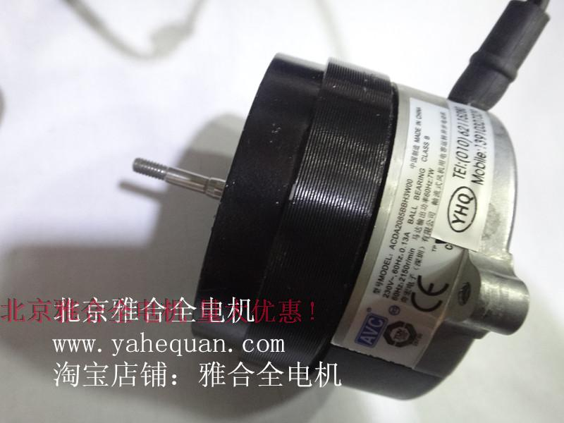 AC 220V 7W Axial Flow Fan Capacitor Operation Asynchronous Motor External Rotor Motor