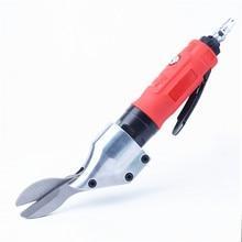 Pemotong Cutter SHARP Gas