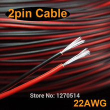 Tinned copper 22AWG, 2 pin Red Black cable PVC insulated wire, 2P 22 awg stranded wire , Electric cable, led electric wire cable