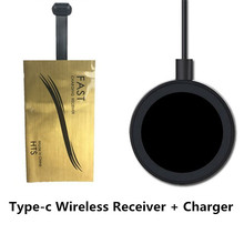Type-c Qi Wireless Charging Kit Transmitter Charger Adapter Receiver Pad Coil for Huawei P9 LG G5 Xiaomi Mi5 Mi4c Letv Type C