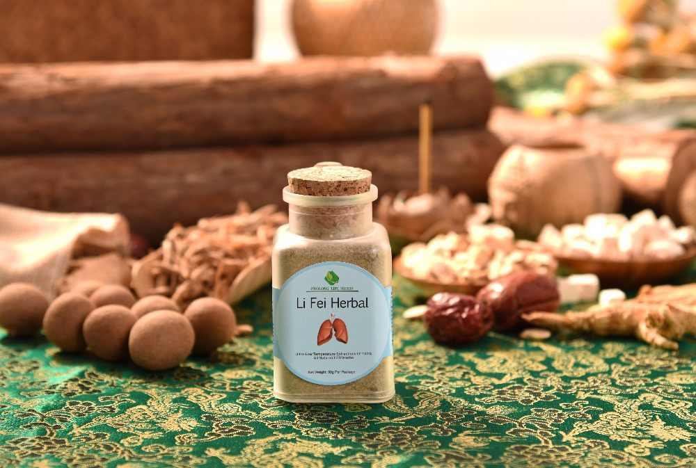 Kéo dài tuổi Lifu Lý Cảm Thảo Dược Chữa Bệnh Viêm Phế Quản Lao, Tiêu Thũng. Làm giảm Viêm và Ngăn Chặn Ho