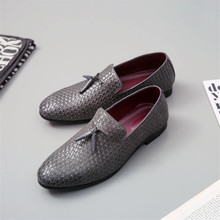 High quality Men Shoes 2019 New Breathable Comfortable Men Loafers Luxury Tassel Weave Men's Flats Male Casual Shoes Big Size 48 цены онлайн