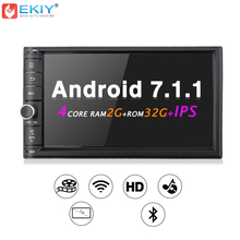 EKIY 2 Din Android 7.1.1 Car Multimedia Player 7″ IPS Touch Screen Auto GPS Navigation FM AM Radio Stereo Video Bluetooth Player