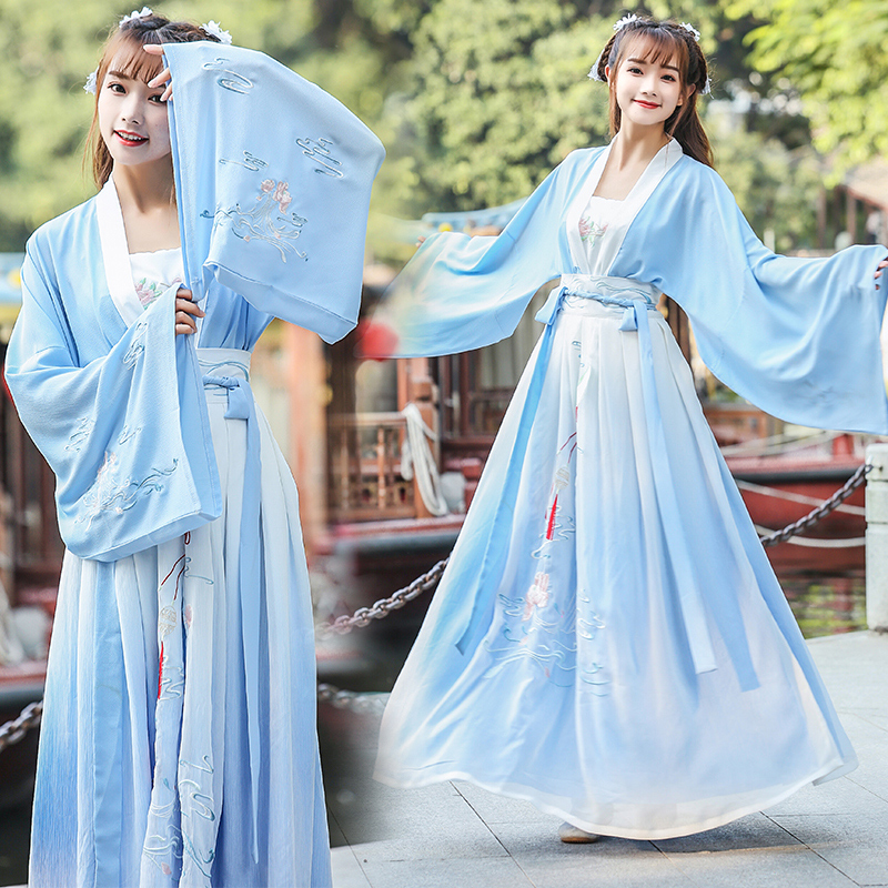 Traditional Dance Costume Women Blue Embroidery Hanfu Stage Performance Clothes Oriental Festival Outfit Fairy Dress 3pcs DF1031