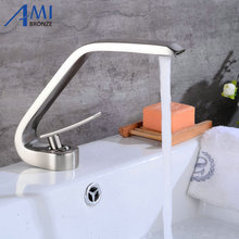 Nickel Brushed Newly Art  Contemporary Bathroom Faucet Basin Faucet Brass Mixer Tap Faucet Chrome/Blackened 6081N