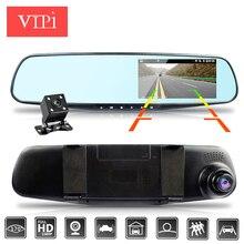 Auto dvr/macchina fotografica del precipitare dual camera specchio auto video di sorveglianza dashcam full hd dash cam dvr dell'automobile dello specchio specchio dual lens registratore