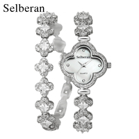 2018 Summer Collection Sapphire Crystal Clover Shape 50m Water Resistant 2 Round Bracelet Watch Women Casual
