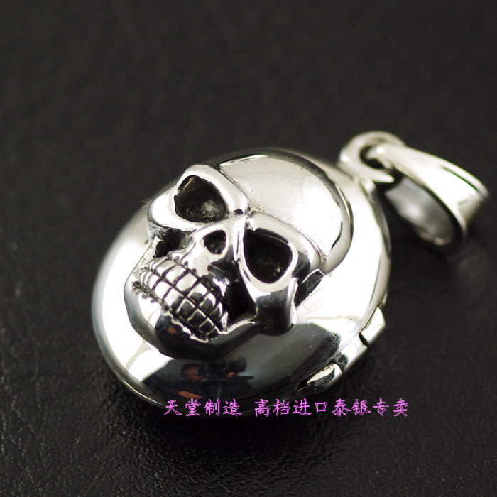 Thailand imports, 925 Sterling Silver Skull Photo Box Pendant, openThailand imports, 925 Sterling Silver Skull Photo Box Pendant, open